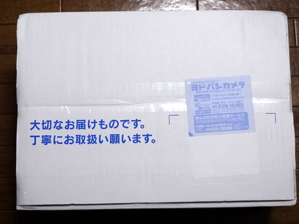 Chromebook(クロームブック) ASUS C300MA