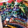 ポケモンカードゲームXYメガパック「レックウザメガバトル」を買いました