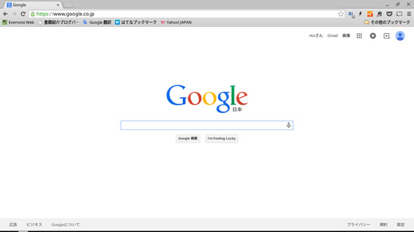 chrome-desktop04