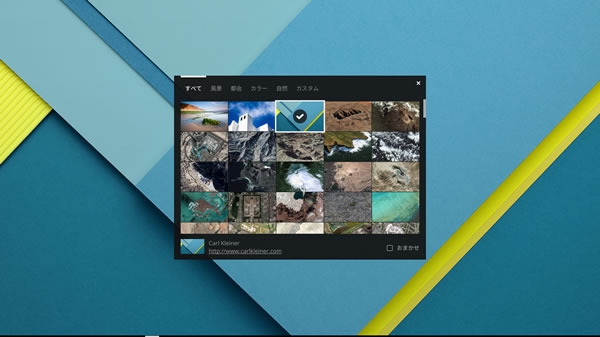 Chromebookデスクトップ