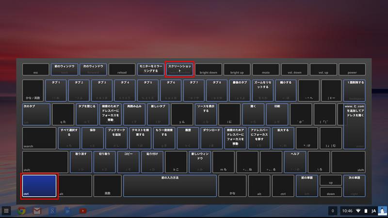 Chromebook ASUS C300MA