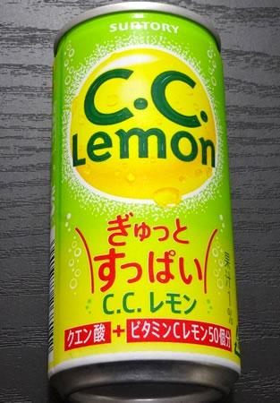 自動販売機限定 ぎゅっとすっぱいC.C.レモン