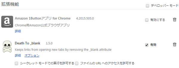chrome-apli02