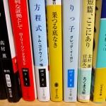 本を1円でも安く買う方法(電子書籍含む)