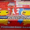 【ポケカ】「スペシャルBOX コイキングごっこ&ギャラドスごっこピカチュウ」購入