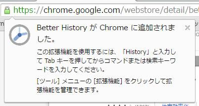 better-history03