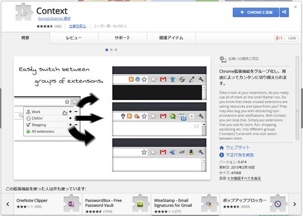 context01