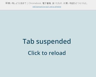 great-suspender04