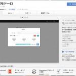 Chromeアプリ「ポモドーロ」ー効果的な時間管理ができるタイマーアプリ