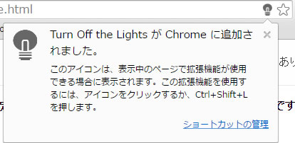 turn-off-the-ligts02