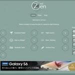 ZenCastーデスクトップにやすらぎのサウンドを