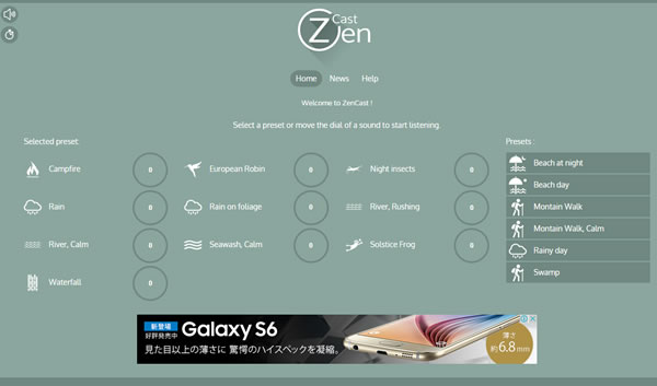 zen-cast01