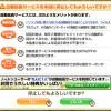 ノートンセキュリティの有効期限更新と自動延長のメモ