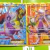 ポケモンカードXY8「青い衝撃」「赤い閃光」開封結果