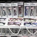 ブルーライトカットメガネ「JINS PC」が「JINS SCREEN」にリニューアル