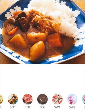 foodie17