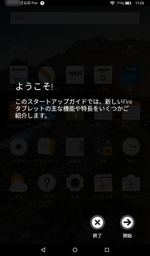 Screenshot_2016-03-06-17-30-14