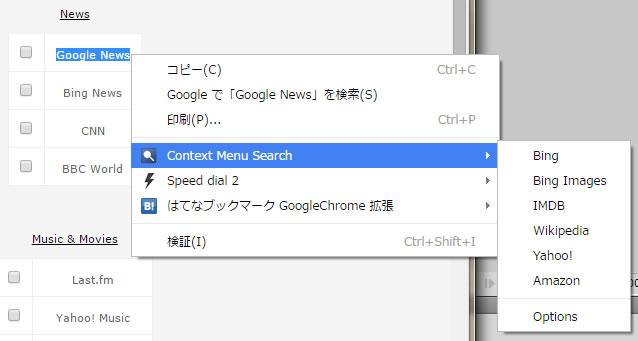 context-search08