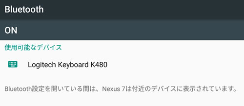 k480-03