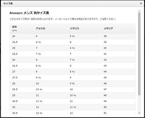 amazon-kicks04