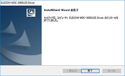 elecom-wdc-300su2s02