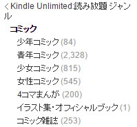kindle-unlimited08