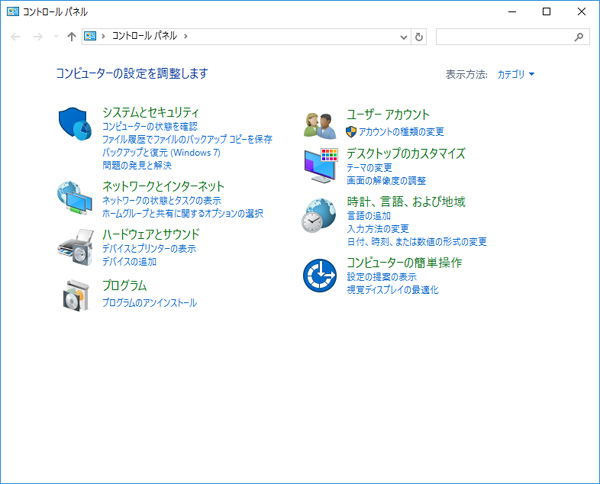 win10_recovery01