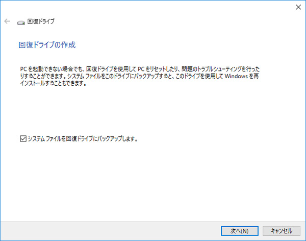win10_recovery04