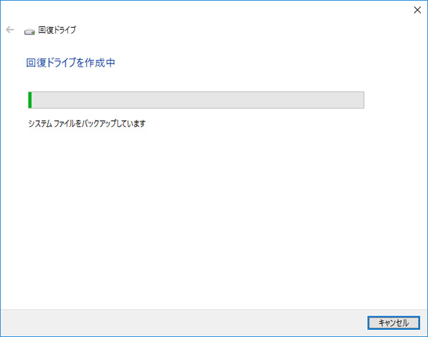 win10_recovery07