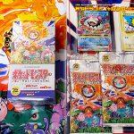 ポケットモンスターカードゲーム 拡張パック 20th Anniversary 開封結果