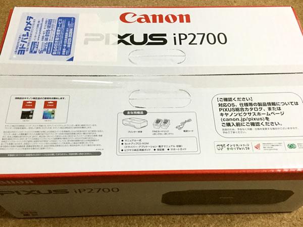 canon-pixus-ip2700-01