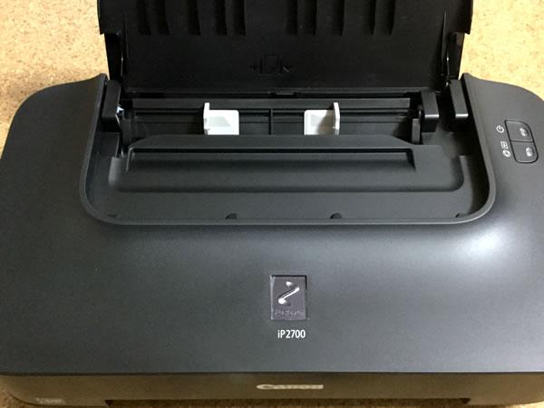 canon-pixus-ip2700-03