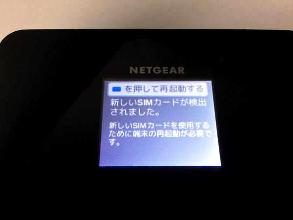 netgear-ac785-08
