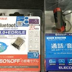 BluetoothヘッドセットとデスクトップPCでワイヤレス通話