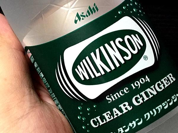 アサヒ飲料 ウィルキンソン タンサン 強炭酸水 クリアジンジャ